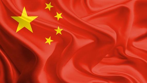 negocios con china bandera